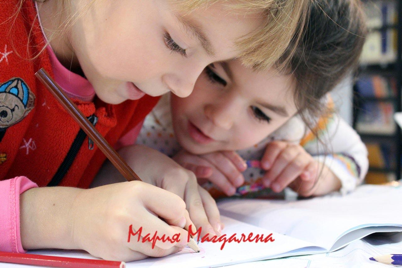Детска градина София
