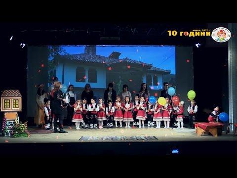 """Празничен концерт """"10 години ЧДГ """"Мария Магдалена"""""""
