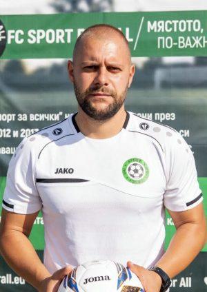 Димитър Димитров - Учител по Физкултура и Спорт